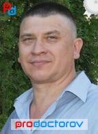 фомкин